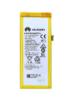 Baterie Huawei HB3742A0EZC, 2200mAh, Li-Pol, originál (bulk)