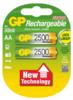 Baterie GP HR6, AA, Ni-Mh, 2500mA, nabíjecí, (Blistr 2ks), výprodej
