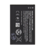 Baterie Nokia BL-4UL, 1200mAh, Li-ion, originál (bulk)