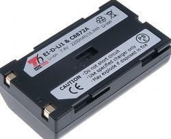 Baterie HP C8872A, 7,2V (7,4V), 2300mAh, 17Wh