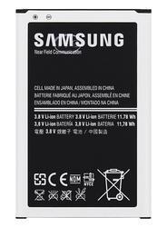 Baterie Samsung EB-BN750BBE, 3100mAh, Li-ion, originál (bulk) - 1