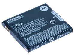 Baterie Motorola BP6X, 1420mAh, Li-Pol, originál (bulk) - 1