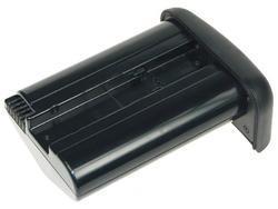 Baterie Canon LP-E4, 10,8V (11,1V), 2600mAh - 1