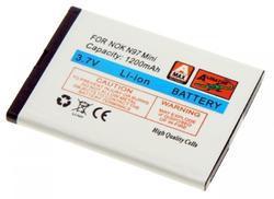 Baterie Nokia N97 Mini, Aligator A430 1200 mAh, Li-ion - 1