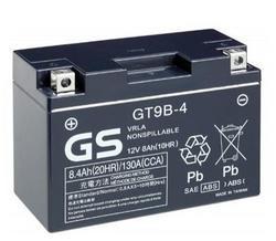 Motobaterie Yuasa GT9B-4, 12V, 8,4Ah