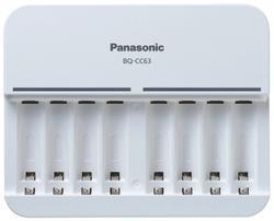 Nabíječka Panasonic Eneloop Charger BQ-CC63 - 1
