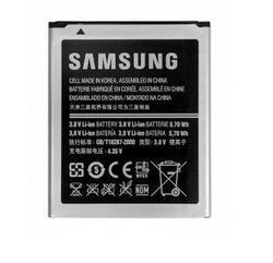 Baterie Samsung EB-B500BE, 1900mAh, Li-ion, originál (bulk)