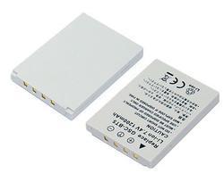 Baterie Toshiba GSC-BT5, 7,2V (7,4V) - 1200mAh