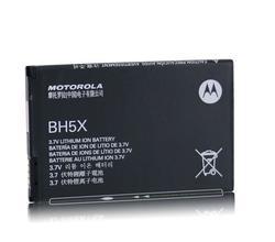 Baterie Motorola BH5X, 1500mAh, Li-ion, originál (bulk) - 1