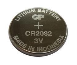 Baterie GP CR2032, Lithium, 3V, 1042203211 (Blistr 1ks)  - 2