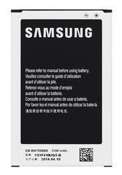 Baterie Samsung EB-BN750BBE, 3100mAh, Li-ion, originál (bulk) - 2