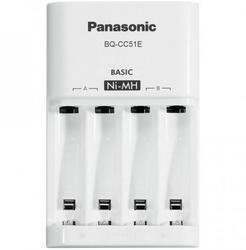 Nabíječka Panasonic Eneloop Charger BQ-CC51E  - 2