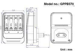 Nabíječka baterií GP PB570 + 4ks AA GP 2700mAh Ni-Mh, (B0057) - 2